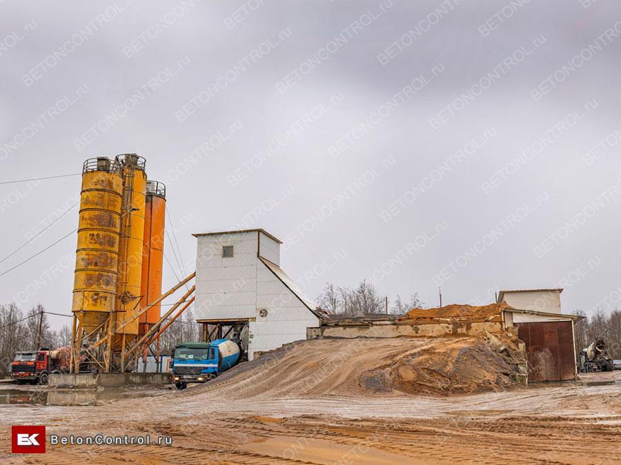 Заводы бетона в белоострове купить бетон ксм ростов