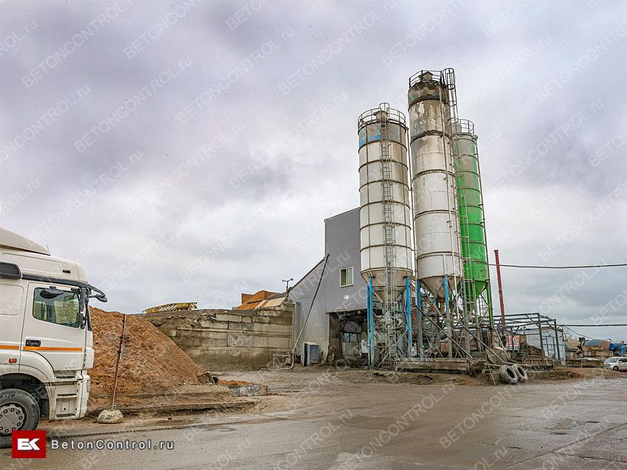 Купить бетон экспресс y бетонную смесь