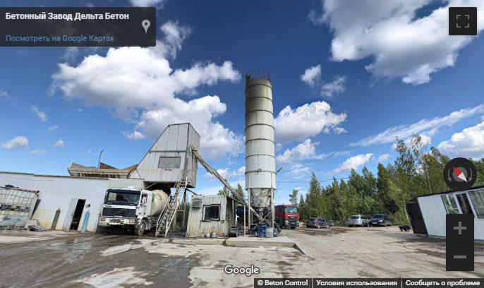 Завод дельта бетон испытания растворов строительных