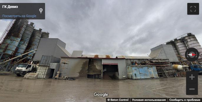 Гк девиз бетон купить коронку по бетону омск