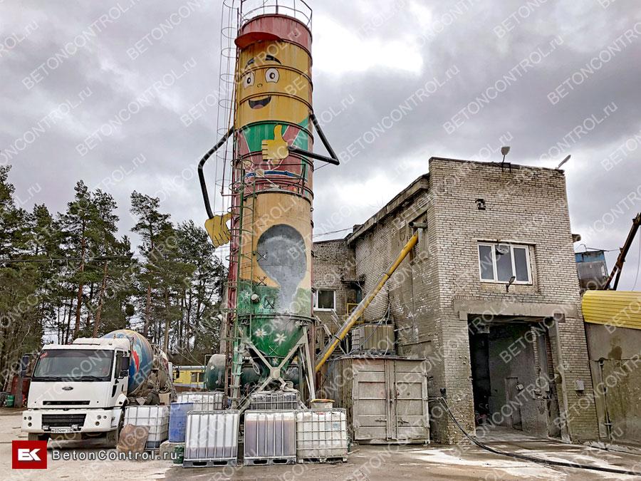 бетон громово