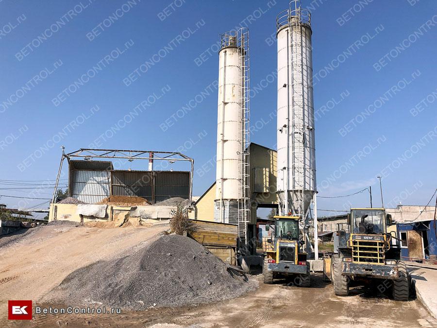 Ооо гск бетон жаропрочный бетон цена