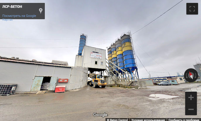 Лср бетон инн авито нижневартовск купить бетон