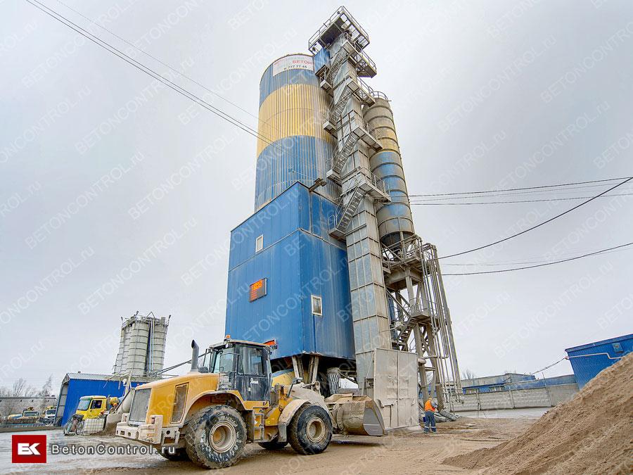 Бетон в гатчине завод перекрытие из профнастила и керамзитобетона
