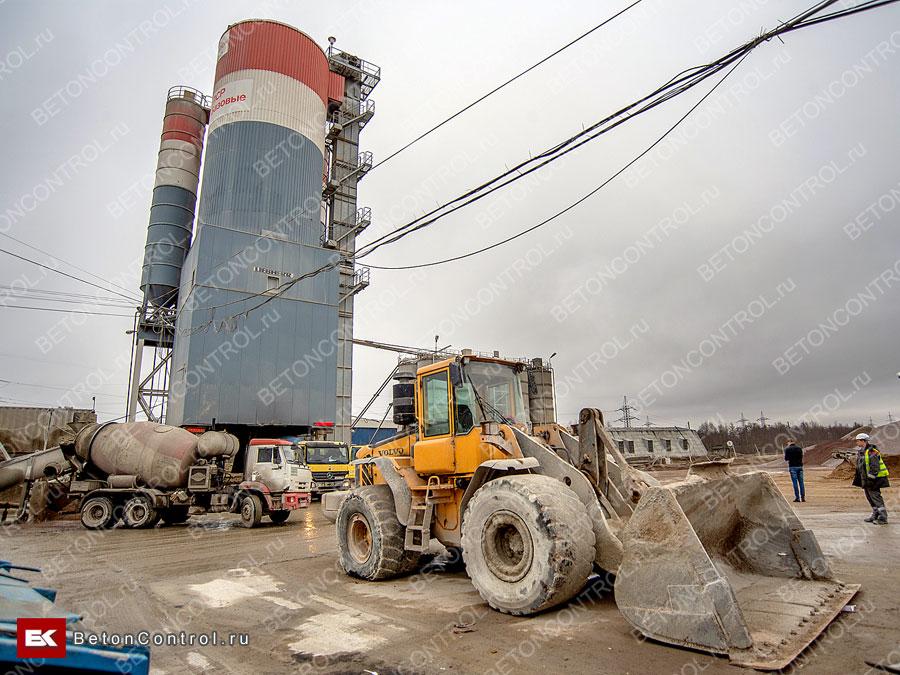 Бетон софийская цена заливки бетона из миксера в москве
