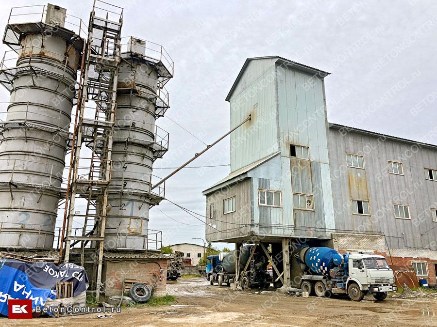 Бетонный завод норма бетон аша бетон