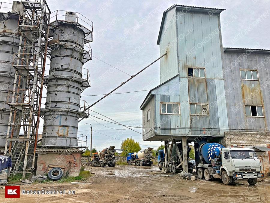 бетонный завод норма бетон