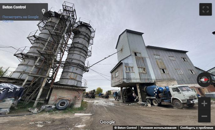 Бетон кировск купить бетон купить белгород с доставкой цена
