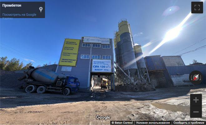 Бетон с завода санкт петербург бетон самаре