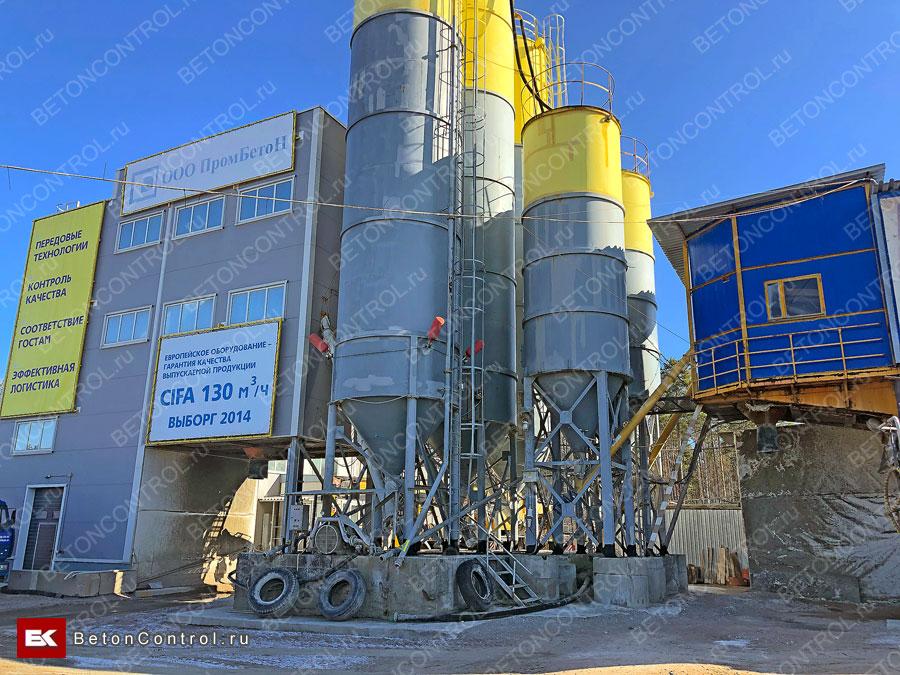 Завод л бетон купить порошок для разрушения бетона