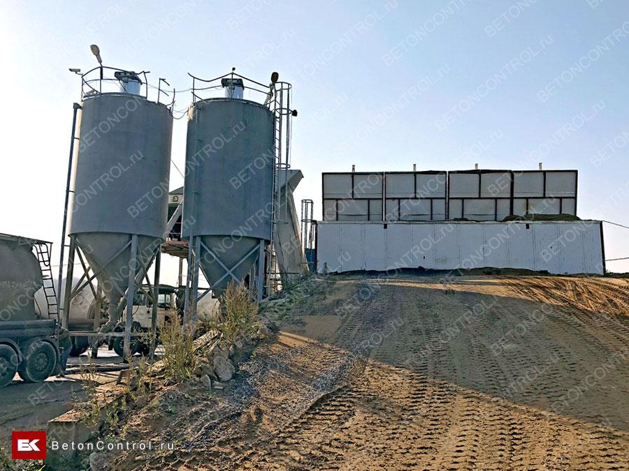 Московский бетон отзывы смеси бетонные водонепроницаемость гост