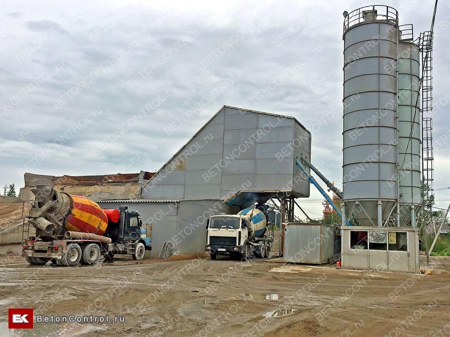 Завод союз бетон аренда шлифовальной машинки по бетону в москве